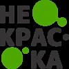 https://nekraska.ru/upload/resize_cache/phoenix/99a/300_100_1/logo